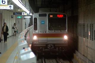 20080401-2.jpg