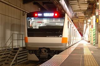 20080408.jpg