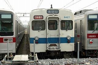 20080412-1.jpg