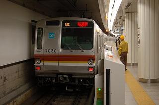 20080414-1.jpg