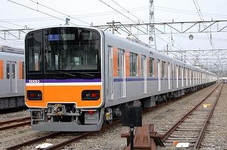 20080414-2.jpg