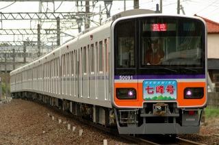 20080420.jpg