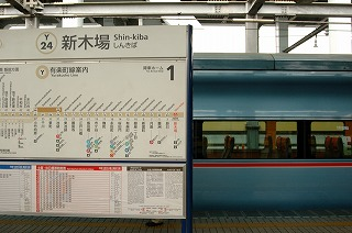 20080504.jpg