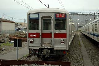20080512.jpg