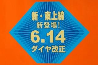 20080608-1.jpg