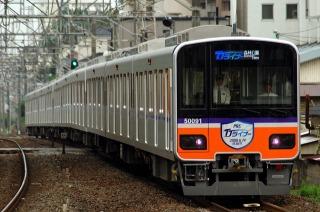 20080608-2.jpg