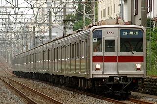20080608-3.jpg