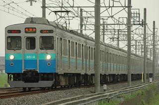 20080628-2.jpg