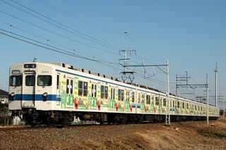 20080708-3.jpg