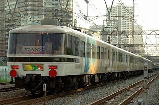 20080816-2.jpg