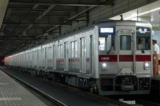 20080905-1.jpg