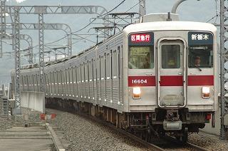 20080905-2.jpg