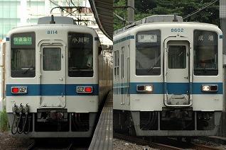 20081009-1.jpg