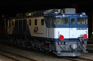 20081009-3.jpg