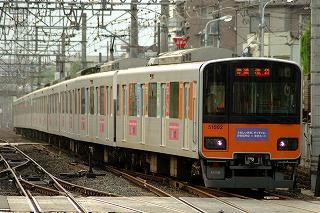 20081017-1.jpg