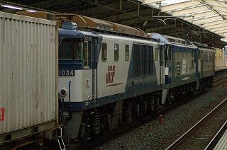 20081017-2.jpg