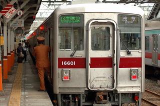20081020.jpg