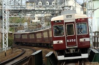 20081024-3.jpg