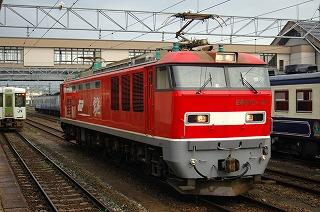 20081202-2.jpg