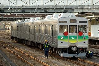 20081213-2.jpg