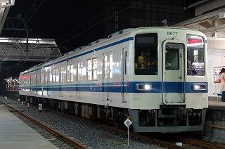 20081213-3.jpg