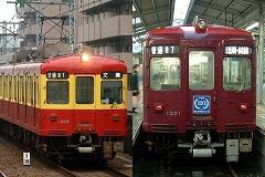20081216-2.jpg