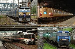 20081219-1.jpg