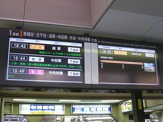 2008625-2.jpg