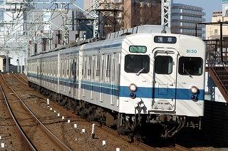 20090109.jpg