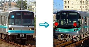20090110.jpg