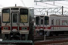 20090131-2.jpg