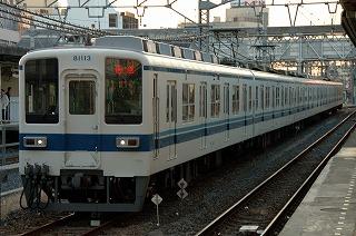 20090203-2.jpg