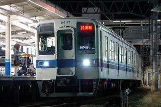 20090209.jpg
