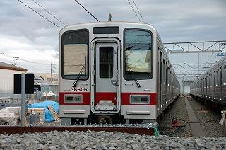 20090216-1.jpg