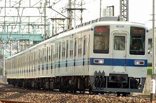 20090310-2.jpg