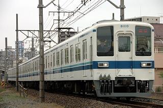 20090425-2.jpg