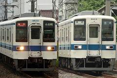 20090827.jpg
