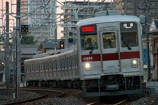 20091016.jpg
