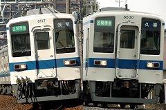 20091202-1.jpg