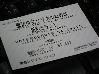 20100202-2.jpg