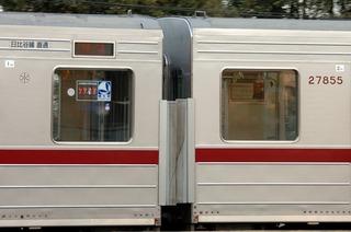 20100210.jpg