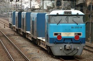 20100216-1.jpg