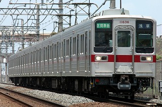 20101212-1.jpg