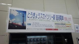 20120926.jpg