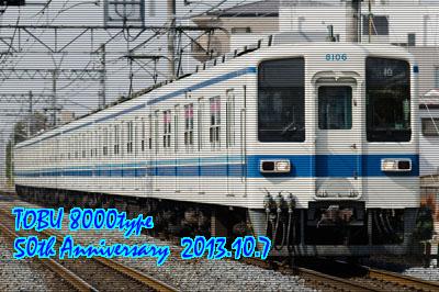 20131007.jpg