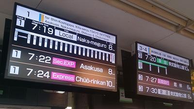 20140128.jpg
